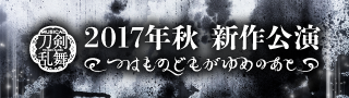 20171011_bnr_320