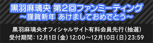 20171121_banner2