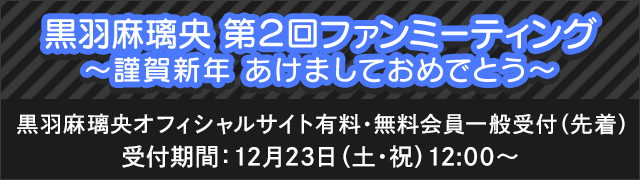 20171214_banner-2