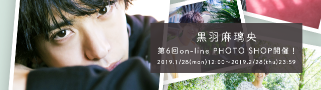 第6回on-line PHOTO SHOP